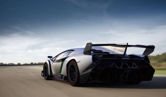 Lamborghini Veneno supercar celebrates the bull's 50th birthday