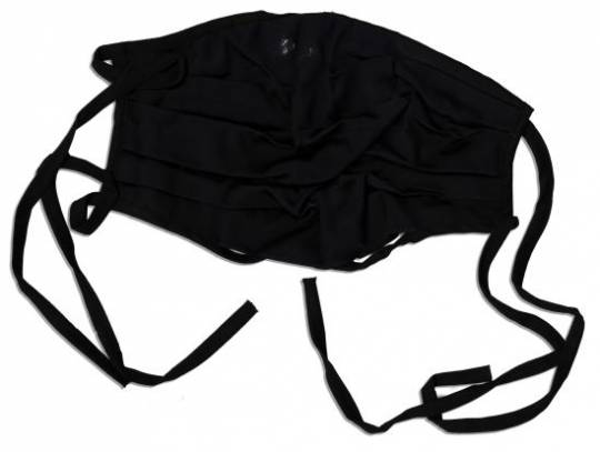Michael Jackson's black surgical mask