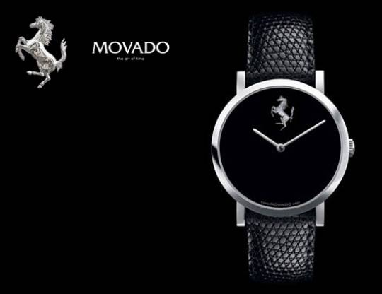 Ferrari Movado Scuderia watch collection