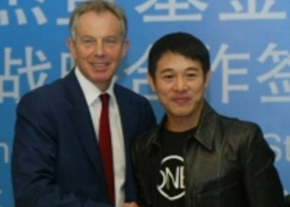 Jet Li and Tony Blair