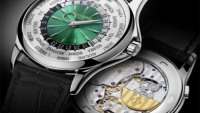 Limited edition Patek Philippe Mecca Edition watch goes on sale