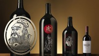 Chinese artist Zhang Huan limited edition wine bottles