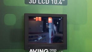 1040S 3D LCD monitor – Say goodbye to your glasses!