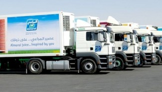 Almarai and PepsiCo to invest $345 million in Egypt