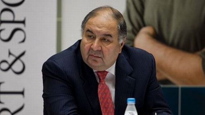 Alisher Usmanov's Art and Sports Charity Foundation