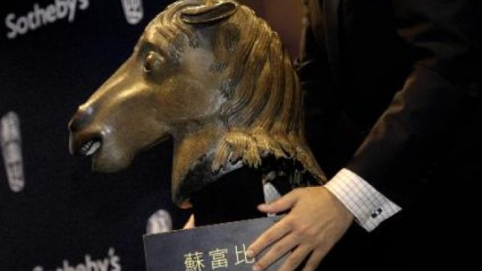 Qing Dynasty Horse: Ready to Gallop for $7.7 million!