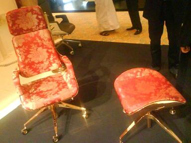 World's Most Expensive Office Chair